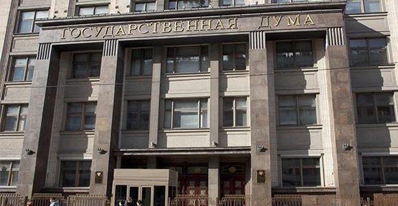 В Госдуме поддержали введение штрафов за оправдание нацизма