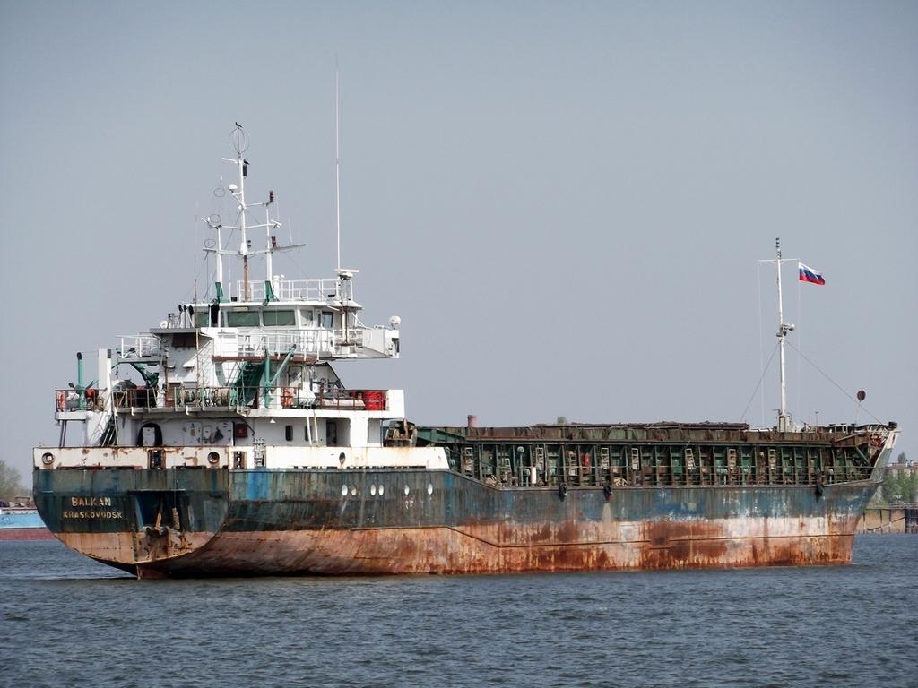 Погибший на судне в Керченском проливе моряк был гражданином Украины