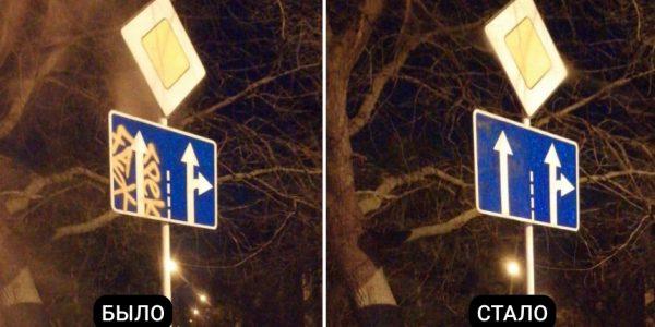 В Краснодаре от стрит-арта и рекламы очистили 100 остановок и 10 тыс. знаков