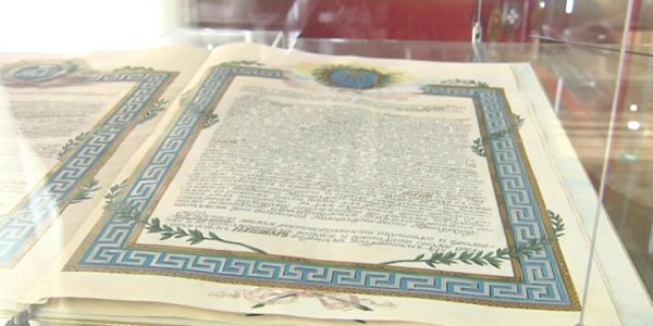 Высочайшей грамоте, дарованной Черноморскому казачеству, исполнилось 220 лет
