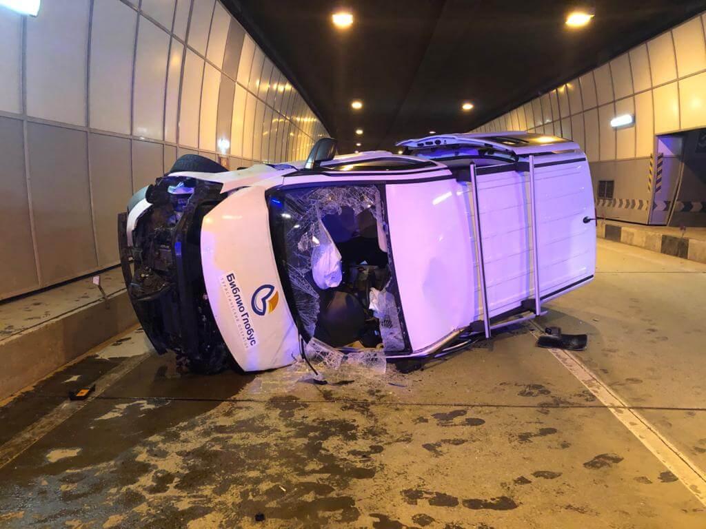 В ДТП в тоннеле на Красную Поляну в Сочи пострадали два человека