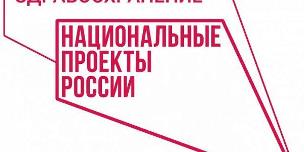 В Кореновском районе по нацпроекту открыли два ФАПа