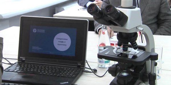 Компания «Щелково Агрохим» открыла в КубГАУ новую практическую лабораторию