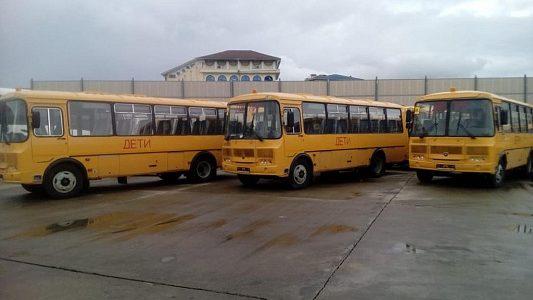 В Сочи новые школьные автобусы будут возить детей из Красной Поляны и Черешни