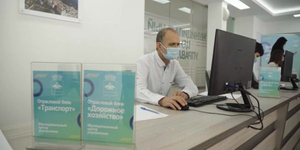 В Новороссийске открыли Муниципальный центр управления