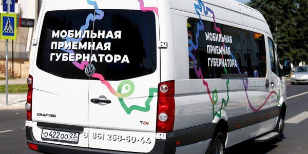 Мобильная приемная губернатора Кубани весной возобновит выезды в районы