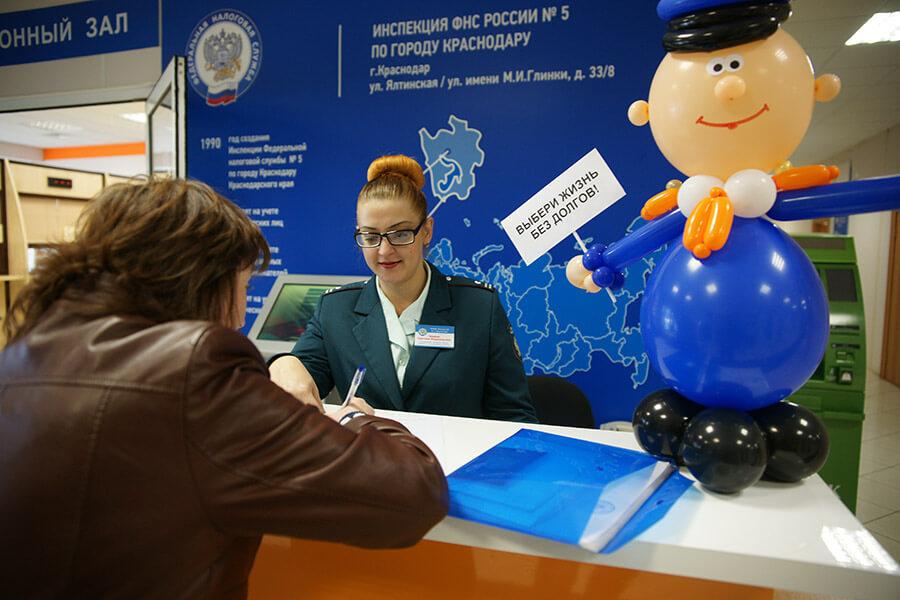 В ФНС напомнили жителям края о необходимости отчитаться о доходах за 2020 год