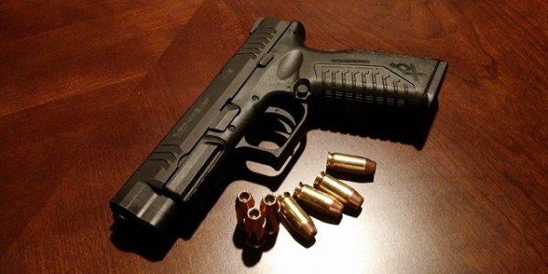 В Сочи пограничники нашли в выезжающий за границу машине пистолет с патронами