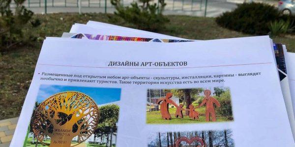 В Новороссийске может появиться Сквер многодетных семей
