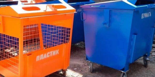 В Краснодаре установили 50 контейнеров для раздельного сбора мусора