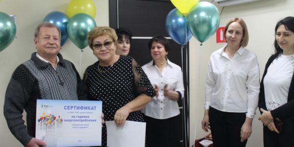 Краснодарская компания «ТНС энерго Кубань» провела акцию «Свет в подарок»