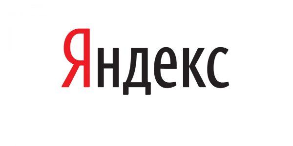 «Яндекс» получил предупреждение от ФАС за продвижение своих сервисов в поиске