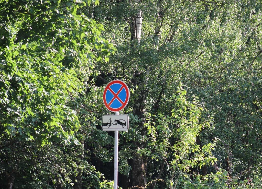 В Краснодаре запретят парковать машины в переулке Кирпичном