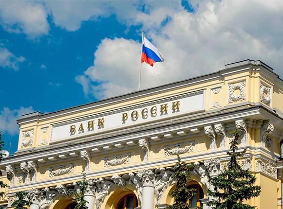 Банк России с 1 апреля отменит часть «ковидных» послаблений