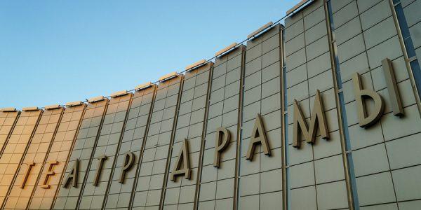 В Краснодаре во Всемирный день театра пройдут спектакли, выставки и экскурсии
