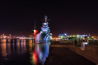 В порту Новороссийска при пересадке с судна на катер погиб лоцман
