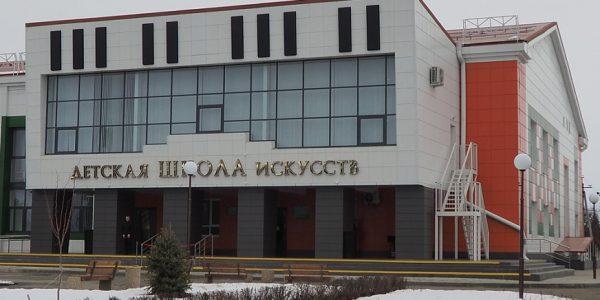 В Лабинске после реконструкции открыли детскую школу искусств