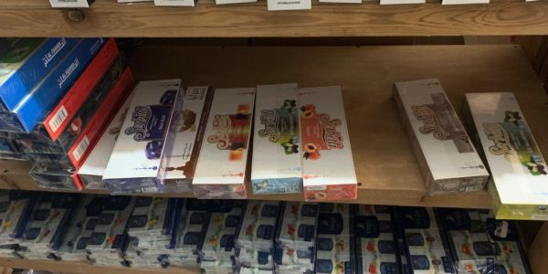 На Кубани таможенники изъяли 1,3 тыс. упаковок безакцизного табака для кальянов