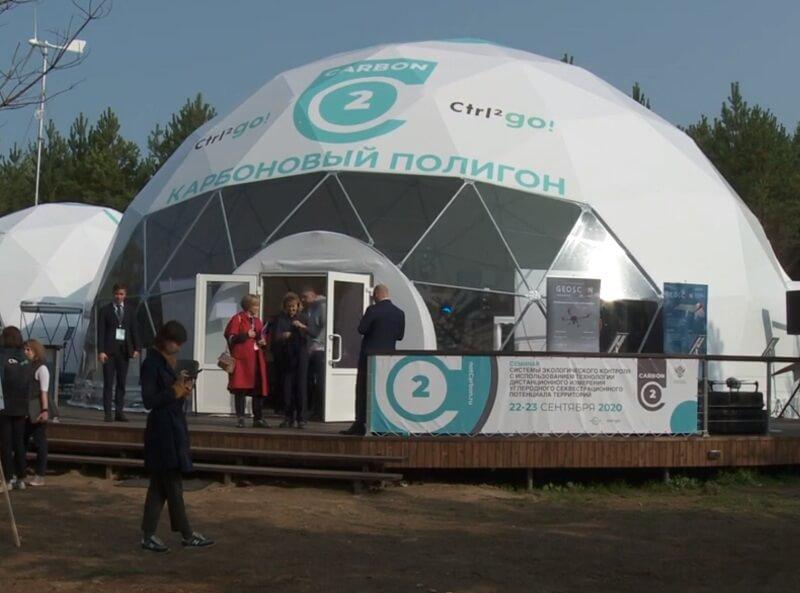 На Кубани создали первый карбоновый полигон для сохранения климата