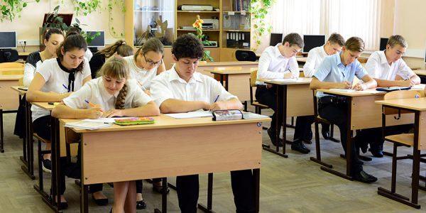 В России хотят ввести новый курс для старшеклассников — «Основы взрослой жизни»