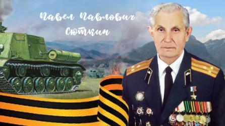В Сочи накануне Дня Победы появится граффити с портретом ветерана