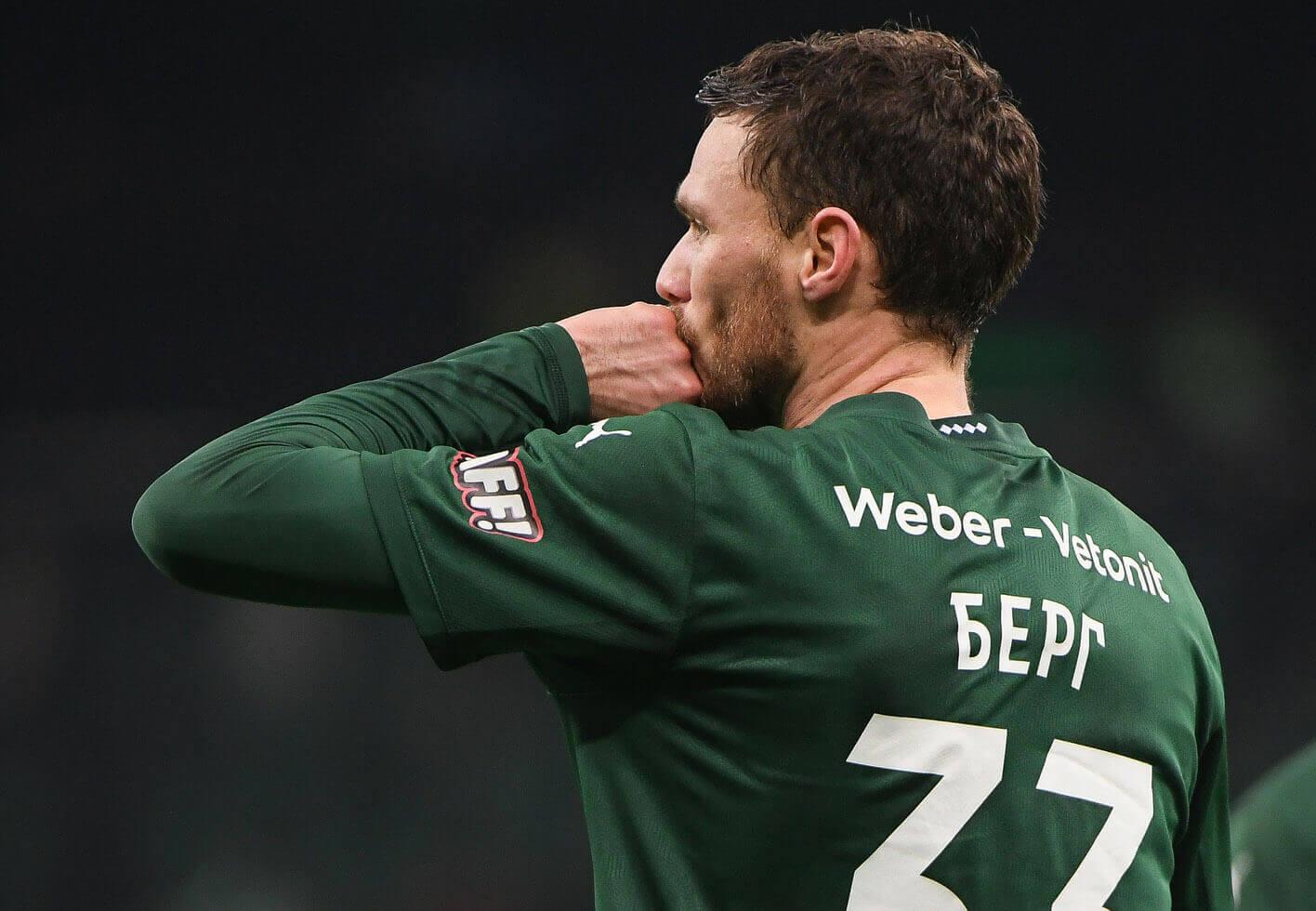 ФК «Краснодар» подтвердил переход Берга в «Гетеборг»