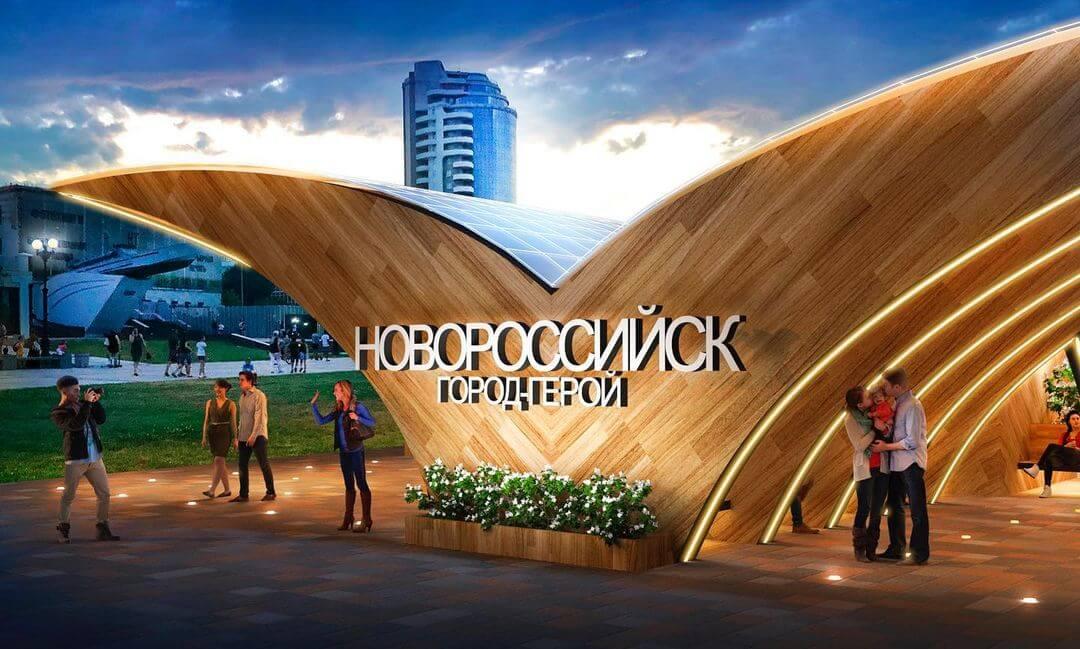 В Новороссийске представили концепцию крытой беседки в виде чайки