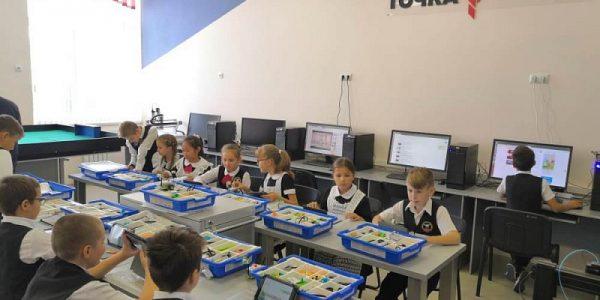 На Кубани в этом году откроют 134 образовательных центра «Точка роста»
