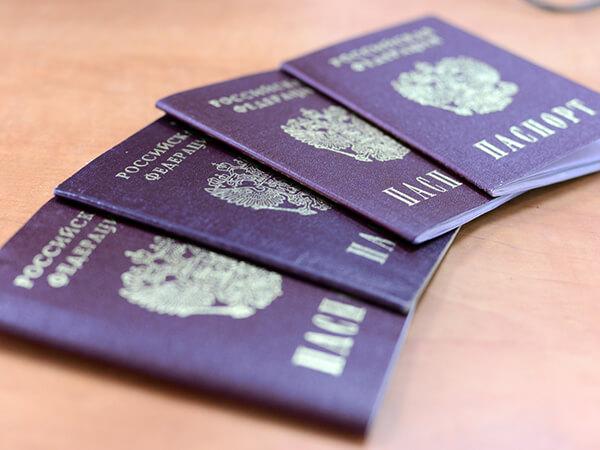 Правительство РФ продлило срок действия российских паспортов
