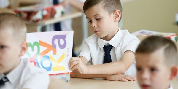 В Краснодаре с 1 апреля начнут записывать детей в первые классы