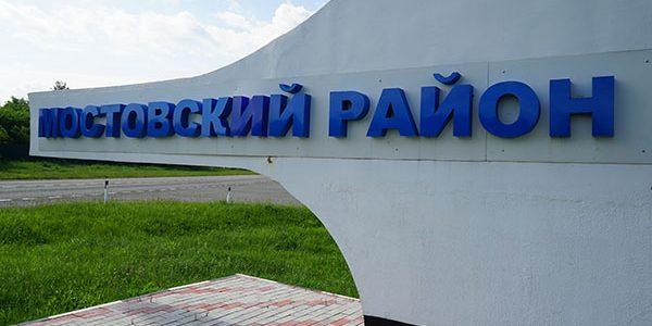 Минприроды разрешит жителям Мостовского района использовать местную свалку