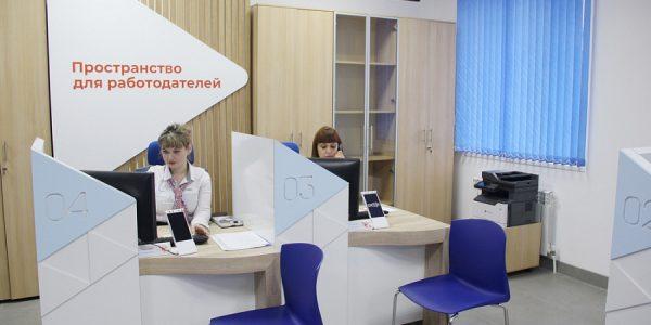 На Кубани служба занятости населения будет работать по принципу «одного окна»