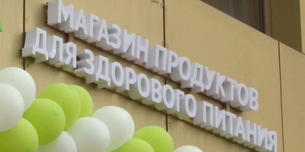 В Краснодаре магазины «ВкусВилл» адаптировали ассортимент к требованиям поста