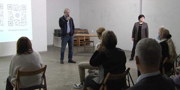В Краснодаре прошел предпремьерный показ фильма «Презумпция виновности»
