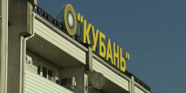 В ПФК «Кубань» переходят защитник молодежки сборной России и форвард «Оренбурга»