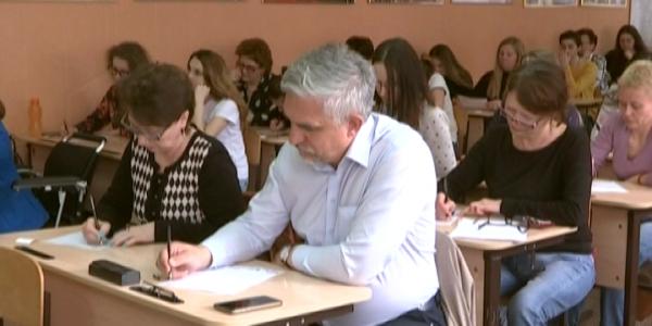 Кубанцы смогут прости онлайн-курсы по подготовке к «Тотальному диктанту»