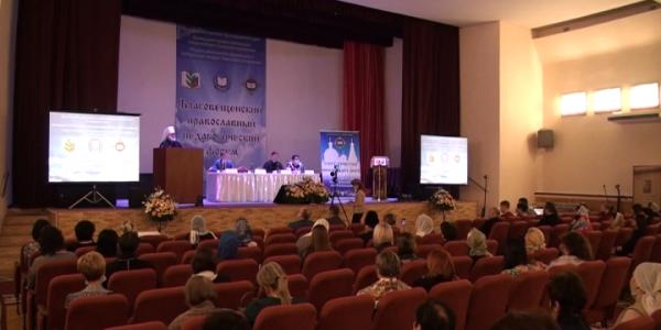 В Горячем Ключе открылся XV Благовещенский православный педагогический форум