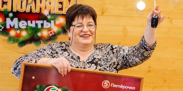 Пенсионерка из Краснодарского края выиграла автомобиль от «Пятерочки»