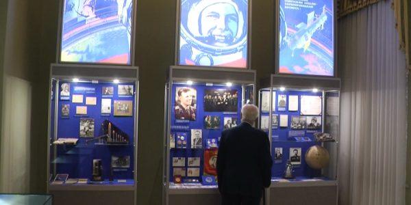 В Краснодаре открылась выставка, посвященная 60-летию полета Гагарина в космос