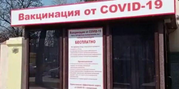 В Краснодаре центральный мобильный пункт вакцинации от COVID-19 сменил адрес