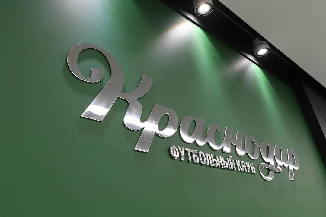 ФК «Краснодар» выступил за полную отмену лимита на легионеров