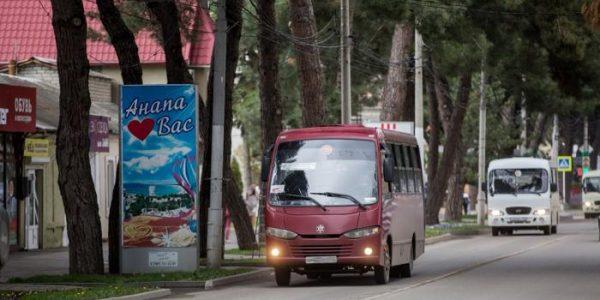 В Анапе на Пасху продлят работу общественного транспорта