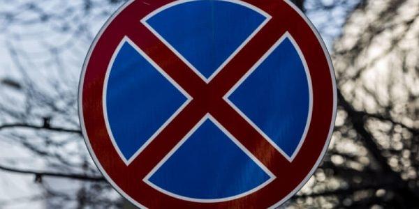 В Краснодаре за неделю зафиксировали около 3 тыс. нарушений правил парковки