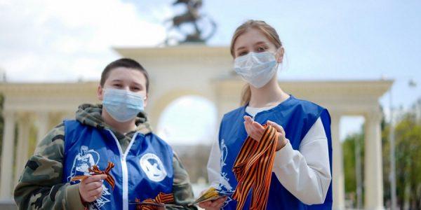 Кондратьев: в Краснодарском крае стартовала акция «Георгиевская ленточка»