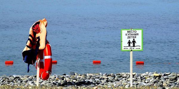 В Сочи Роспотребнадзор проверил качество морской воды на городских пляжах