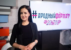 Анастасия Нагайкина