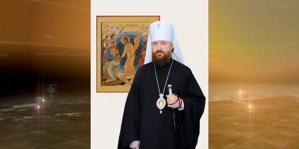 Главой Кубанской митрополии назначен митрополит Челябинский и Миасский Григорий