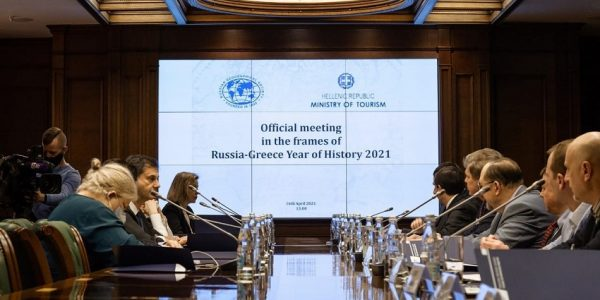 Россия и Греция вместе откроют туристический сезон «Мировое античное наследие»