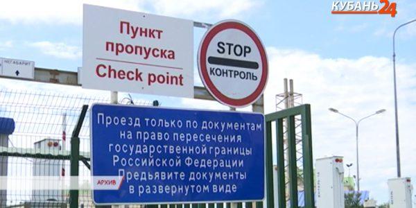 Иностранец пытался перейти границу с Абхазией по поддельному загранпаспорту