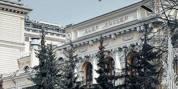 ЦБ РФ отозвал лицензию у Майкопбанка
